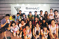 The 4th Green Summer Camp under Cross-Strait Green University Consortium was held in Taiwan Central University