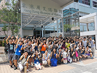 Visits to the Hong Kong Museum of History (Summer Cultural Interflow Programme)