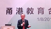 Prof. Hau Kit-tai, Pro-Vice-Chancellor of CUHK delivers a talk on flipped classroom at the Ningbo-Hong Kong Education Cooperation Exchange Meeting.