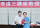 Prof. Freedom Leung, Dean of Students of Shaw College appointed Li Dak Sum Professor