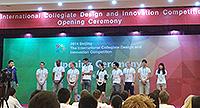 來自世界各地的參賽者代表合照(余寶怡同學攝於北京航空航天大學交流活動)