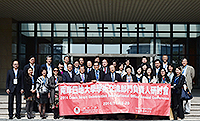 Cross-Straits Forum for Academic Exchange Heads 2014 was held in the University of Macau. 2014