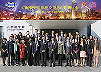 Exchange Seminar of Association for Introducing Foreign Intelligence under Chinese Association of Higher Education
