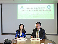 Prof. Zhang Yinjie (left), President of Kunming University of Science and Technology and Prof. Joseph Sung (right), Vice-Chancellor of CUHK sign the Letter of Intent on 'One University One Village Rural Sustainable Development Assistance Project'