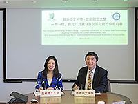 昆明理工大學校長張英傑教授(左)與中大校長沈祖堯教授(右)簽署「一專一村」農村可持續發展支持計畫合作意向書