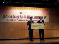 (From left) Prof. Hector S.O. Chan and  Mr. Tsang Tak-sing, Secretary for Home Affairs