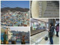 (左)甘川洞文化村, (右)四十階梯文化主題街
