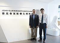 劉紹臣院士參觀氣候變化博物館