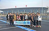 全體香港學生抵津後第一張大合照(陳芷琪同學提供)