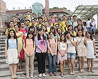 Students visit the Peak