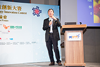 Prof. Joseph Sung gave presentation and shared his insights at the forums and symposiums held during the contest