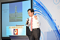 Prof. Dennis Lo gave presentation and shared his insights at the forums and symposiums held during the contest