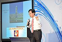 盧煜明教授在大賽論壇及研討會上擔任主講嘉賓