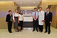 Delegates from Beijing Tsinghua Changgung Hospital visiting Phase I Clinical Trial Centre