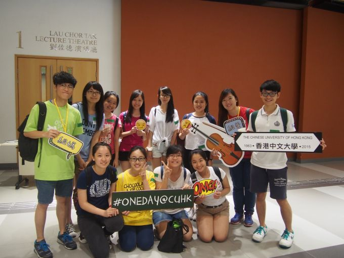 One Day @ CUHK with Arts