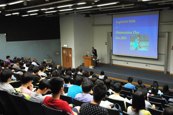 Admission talk hosted by the Department of English