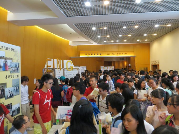 Esther Lee Building was packed with visitors