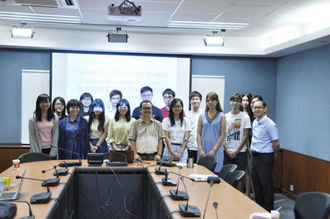 Kyoto U - CU History Cultural Seminar Exchange group photo