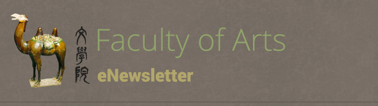 Faculty of Arts eNewsletter